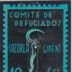 Sellos: GUERRA CIVIL. COMITÉ DE REFUGIADOS. CAZORLA (JAEN ). Lote 138613182