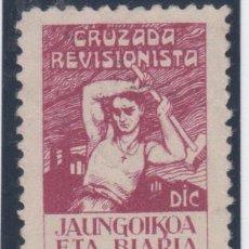 Sellos: GUERRA CIVIL, CRUZADA REVISIONISTA JAUNGOIKOA ETA BIARIA, NO RESEÑADA, . Lote 138615982