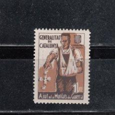 Francobolli: GENERALITAT DE CATALUNYA. AJUT ALS MUTILATS DE GUERA. 1 PTA.. Lote 138793974