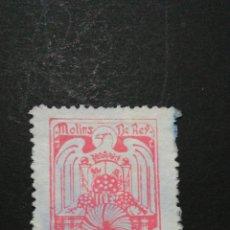 Sellos: RARO TIMBRE MUNICIPAL DE MOLINS DE REI. BARCELONA.. Lote 138963704