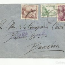 Sellos: CIRCULADA 1939 DE LERIDA A BARCELONA CON CENSURA MILITAR. Lote 139338462