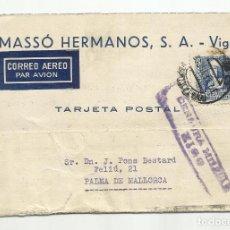Sellos: CIRCULADA 1939 DE VIGO A PALMA DE MALLORCA CON CENSURA MILITAR. Lote 139338782