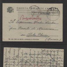 Sellos: TARJETA POSTAL DE CAMPAÑA DEST ISLA PLANA (MURCIA) ORIGEN MADRID FECHA NOV 1937. Lote 139346634