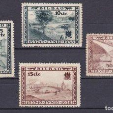 Sellos: LOTE DE 4 VIÑETAS DE BILBAO DEL AÑO 1938 EN BUEN ESTADO. Lote 139347002