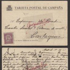 Sellos: TARJETA POSTAL DE CAMPAÑA DEST CARTAGENA (MURCIA) ORIGEN MADRID FECHA SEP 1938. Lote 139347282