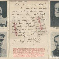 Francobolli: CARTA PROPAGANDA PATRIÓTICA ED P.P.K.O JOSE CAO MOURE VIGO- CIRCULADA OCT 1936 A ALEMANIA. Lote 139355054