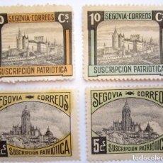 Sellos: SEGOVIA. SUSCRIPCION PATRIOTICA. 4 SELLOS DE 5 Y 10 CTS. NUEVOS, CON GOMA. Lote 139401194