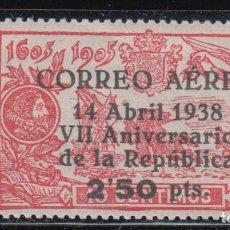 Sellos: ESPAÑA, 1938 EDIFIL Nº 756 /**/ . Lote 139457790