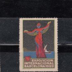 Sellos: EXPOSICION INTERNACIONAL BARCELONA 1929. Lote 139553290