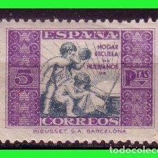 Sellos: BENEFICENCIA 1934 ALEGORÍA INFANTIL, EDIFIL Nº 8 * *. Lote 140010378