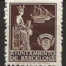Sellos: R60.G14/ ESPAÑA, BARCELONA 23HA**. Lote 140029158