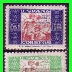 Sellos: BENEFICENCIA 1937 ALEGORÍA INFANTIL, EDIFIL Nº 9 A 11 * *. Lote 140033422