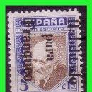 Sellos: BENEFICENCIA 1937 EMISIÓN DE ALTEA, EDIFIL Nº NE9HI * VARIEDAD. Lote 140034126