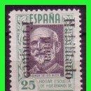 Sellos: BENEFICENCIA 1937 EMISIÓN DE ALTEA, EDIFIL Nº NE11HI * VARIEDAD. Lote 140034190