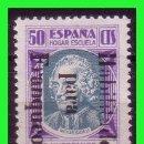 Sellos: BENEFICENCIA 1937 EMISIÓN DE ALTEA, EDIFIL Nº NE12HI * VARIEDAD. Lote 140034266