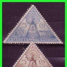 Sellos: BENEFICENCIA 1938 VIRGEN DEL PILAR, EDIFIL Nº 19 Y 20 * * . Lote 140034670