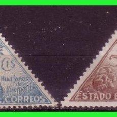 Sellos: BENEFICENCIA 1938 VIRGEN DEL PILAR, EDIFIL Nº 19 Y 20 * . Lote 140034746