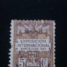 Sellos: SELLO EXPOSICION INTER. DE BARCELONA 5 CTS. 1929 SERIE 3. Lote 140035358