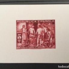 """Sellos: 1938-ESPAÑA HUÉRFANOS DE CORREOS PRUEBA CUADRO VELÁZQUEZ """"LA FRAGUA DE VULCANO"""". Lote 140055554"""