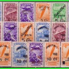 Briefmarken - Beneficencia 1940 Historia del correo habilitados, EDIFIL nº 36 a 52 * * - 140070226