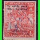 Sellos: BENEFICENCIA HUERFANOS DE TELÉGRAFOS 1938 NIÑOS Y SANTIAGO, EDIFIL Nº 20 (O). Lote 140074274
