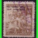 Sellos: BENEFICENCIA HUERFANOS DE TELÉGRAFOS 1938 NIÑOS Y SANTIAGO, EDIFIL Nº 18 (O). Lote 140074390