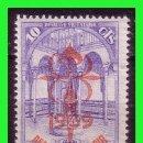 Sellos: BENEFICENCIA HUERFANOS DE TELÉGRAFOS 1939 AÑO DE LA VICTORIA, EDIFIL Nº 21 * *. Lote 140074662