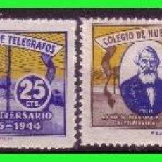 Sellos: BENEFICENCIA HUERFANOS DE TELÉGRAFOS 1944 89º ANIVERSARIO GALVEZ Nº 48 A 51 *. Lote 140117646