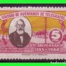 Sellos: BENEFICENCIA HUERFANOS DE TELÉGRAFOS 1944 89º ANIVERSARIO GALVEZ Nº 51 * *. Lote 140117714