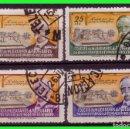 Sellos: BENEFICENCIA HUERFANOS DE TELÉGRAFOS 1945 90º ANIVERSARIO GALVEZ Nº 52 A 55 (O). Lote 140117814