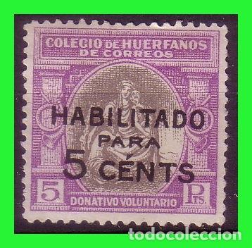 BENEFICENCIA, HUERFANOS DE CORREOS, 1929 ALEGORÍA, EDIFIL Nº B8 (*) (Sellos - España - Guerra Civil - Beneficencia)