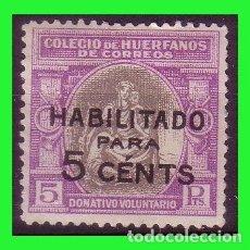 Sellos: BENEFICENCIA, HUERFANOS DE CORREOS, 1929 ALEGORÍA, EDIFIL Nº B8 (*). Lote 140118986