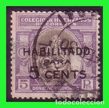 BENEFICENCIA, HUERFANOS DE CORREOS, 1929 ALEGORÍA, EDIFIL Nº B8 (O) (Sellos - España - Guerra Civil - Beneficencia)
