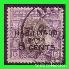 Sellos: BENEFICENCIA, HUERFANOS DE CORREOS, 1929 ALEGORÍA, EDIFIL Nº B8 (O). Lote 140119090