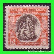 Sellos: BENEFICENCIA, HUERFANOS DE CORREOS, 1930 ALEGORÍA, EDIFIL Nº B9 (*). Lote 140119182