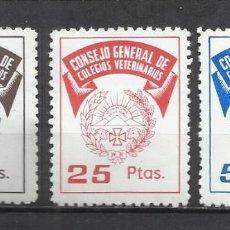 Sellos: 7525B-SELLOS FISCALES ESPAÑA CONSEJO GENERAL COLEGIO VETERINARIOS TASAS SPAIN REVENUE FISCAUX STEMPE. Lote 257697665