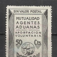 Sellos: 7543-SELLO LOCAL FISCAL PORT BOU GERONA MUTUALIDAD AGENTES ADUANAS,BARCOS,MARINA,RARO,ESCASO,50 CENT. Lote 140373446