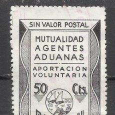 Sellos: 7546-SELLO LOCAL FISCAL PORT BOU GERONA MUTUALIDAD AGENTES ADUANAS,BARCOS,MARINA,RARO,ESCASO,50 CTS. Lote 140373702