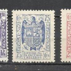 Sellos: 7625-SELLOS FISCALES FRANCO FACTURAS Y RECIBOS 1940 SPAIN REVENUE DICTADURA FRANQUISMO. Lote 140386546