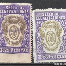 Sellos: 7556-2 SELLOS FISCALES LAGALIZACIONES DIFERENTES,VEA,FISCALES CORPORATIVOS,DISTINTAS SERIES.SPAIN RE. Lote 140406774
