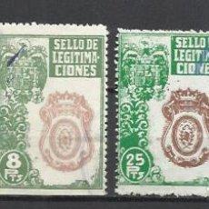 Sellos: 7562-LOTE ANTIGUOS SELLOS FISCALES MUTUALIDAD NOTARIAL Y SELLOS LEGITIMACIONES,SPAIN REVENUE,SELLOS . Lote 140408594
