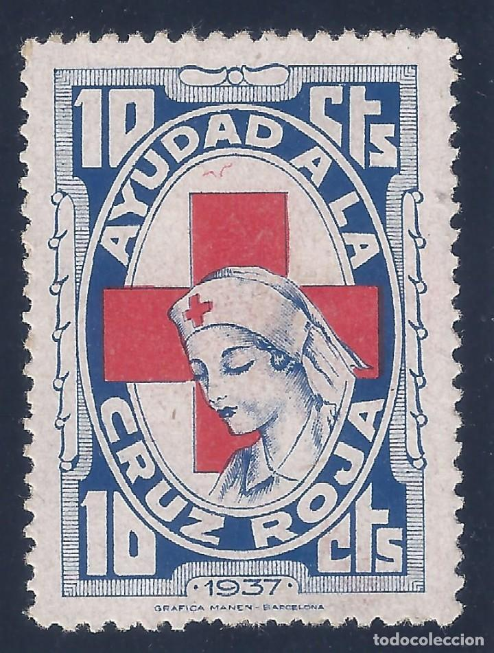 AYUDAD A LA CRUZ ROJA. AÑO 1937. GUILLAMÓN Nº 1642. MH * (Sellos - España - Guerra Civil - Viñetas - Nuevos)