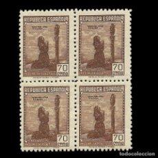Sellos: II REPÚBLICA ESPAÑOLA. 1939. CORREO DE CAMPAÑA. 70C. CASTAÑO. NUEVO**. EDIF. NºNE 52. Lote 140435358