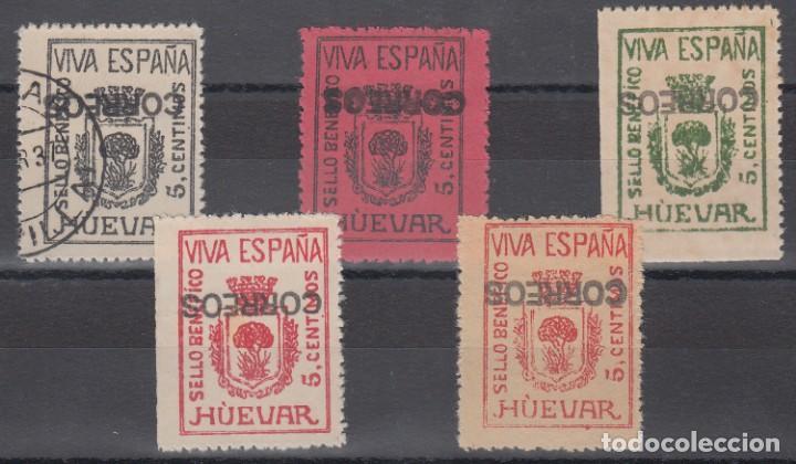 GUERRA CIVIL, SELLO BENÉFICO HÚEVAR, SOBRECARGA CORREOS INVERTIDA, MUY RARA (Sellos - España - Guerra Civil - De 1.936 a 1.939 - Nuevos)