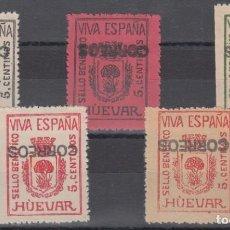 Sellos: GUERRA CIVIL, SELLO BENÉFICO HÚEVAR, SOBRECARGA CORREOS INVERTIDA, MUY RARA. Lote 140437602