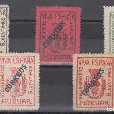 Sellos: GUERRA CIVIL, SELLO BENÉFICO HÚEVAR, SOBRECARGA CORREOS , . Lote 140437790