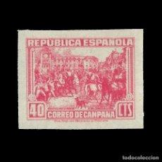Sellos: II REPÚBLICA ESPAÑOLA. 1939. CORREO DE CAMPAÑA. 40C. ROSA. SIN DENTAR.. NUEVO**. EDIF. NºNE 49. Lote 140438150