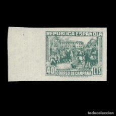Sellos: II REPÚBLICA ESPAÑOLA. 1939. CORREO DE CAMPAÑA. 40C. VERDE GRIS. SIN DENTAR. NUEVO**. EDIF. NºNE 50. Lote 140438970