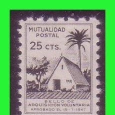 Sellos: BENEFICENCIA MUTUALIDAD POSTAL, 25 CTS. NEGRO,BARRACA * * DENTADO . Lote 140448162