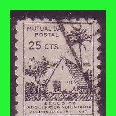 Sellos: BENEFICENCIA MUTUALIDAD POSTAL, 25 CTS. NEGRO,BARRACA (O) DENTADO . Lote 140448190